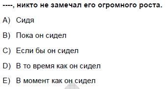 2008kpdskasimruscasoru_033