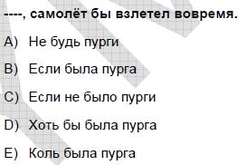 2008kpdskasimruscasoru_034