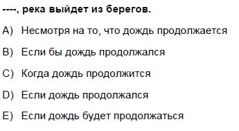 2008kpdskasimruscasoru_035