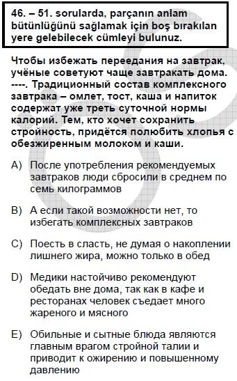 2008kpdskasimruscasoru_046