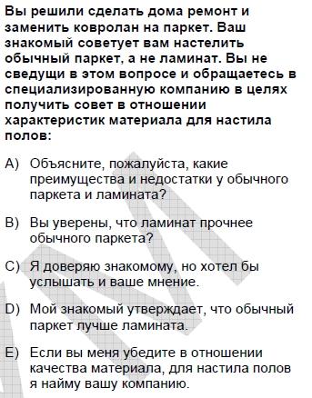 2008kpdskasimruscasoru_054