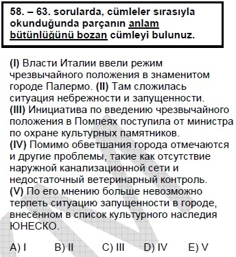 2008kpdskasimruscasoru_058