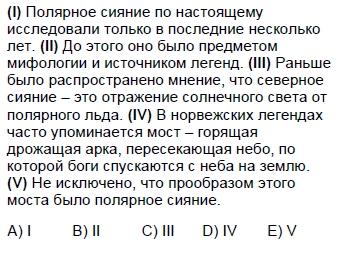 2008kpdskasimruscasoru_059