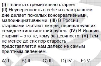 2008kpdskasimruscasoru_061