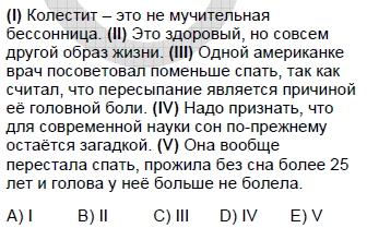 2008kpdskasimruscasoru_062