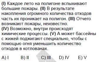 2008kpdskasimruscasoru_063