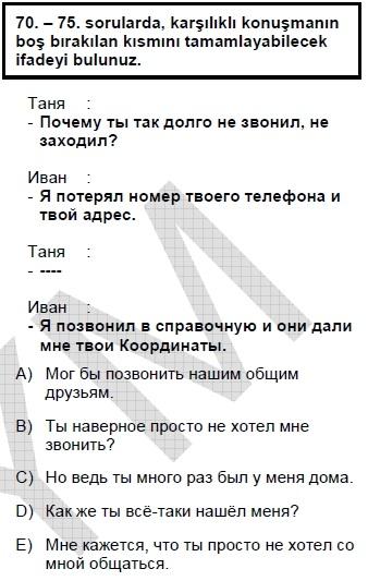 2008kpdskasimruscasoru_070
