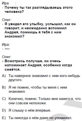2008kpdskasimruscasoru_071