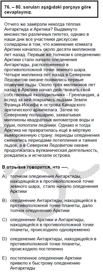 2008kpdskasimruscasoru_078