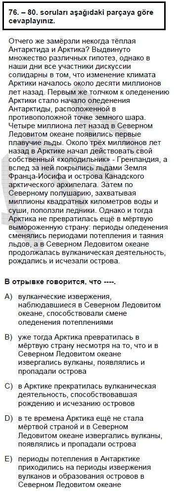 2008kpdskasimruscasoru_080