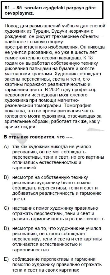 2008kpdskasimruscasoru_083