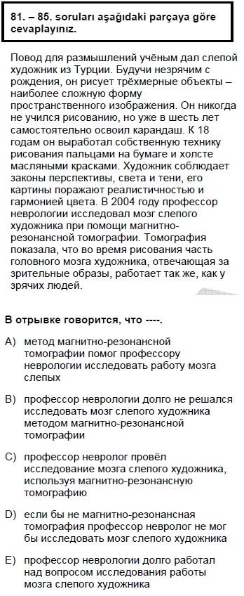 2008kpdskasimruscasoru_084