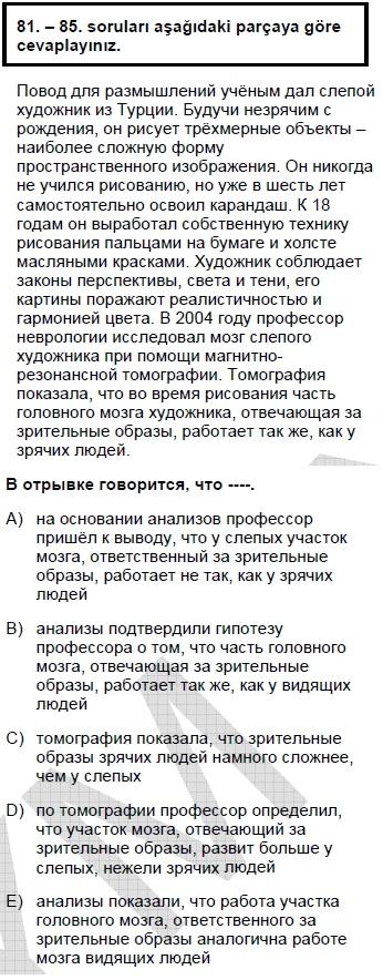 2008kpdskasimruscasoru_085