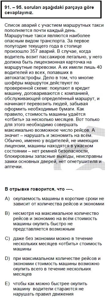 2008kpdskasimruscasoru_094