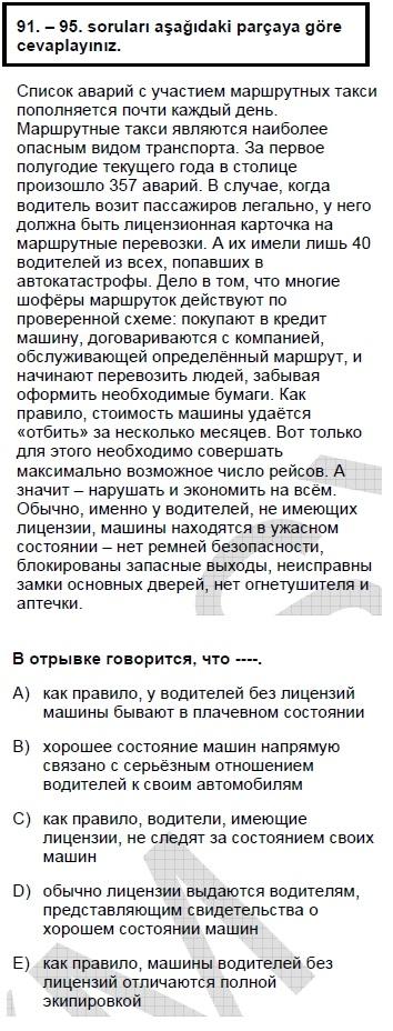 2008kpdskasimruscasoru_095