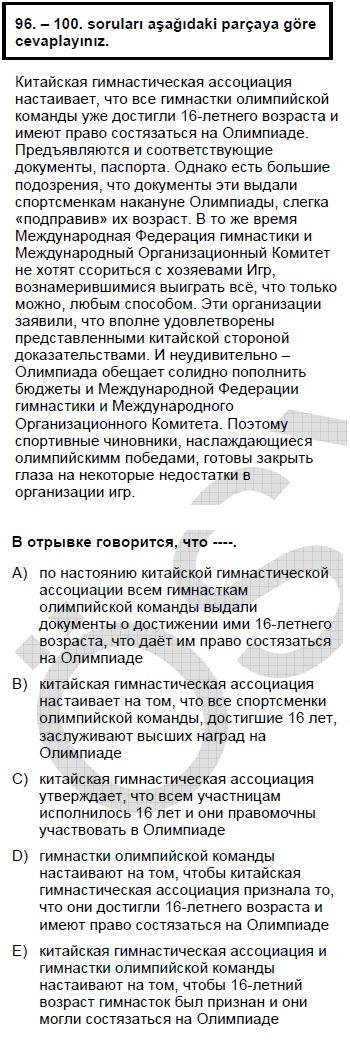 2008kpdskasimruscasoru_096