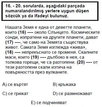 2008kpdsmayisbulgarcasoru_016