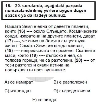 2008kpdsmayisbulgarcasoru_019