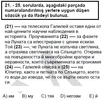 2008kpdsmayisbulgarcasoru_022
