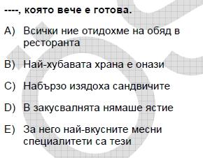 2008kpdsmayisbulgarcasoru_028