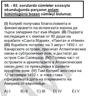 2008kpdsmayisbulgarcasoru_058