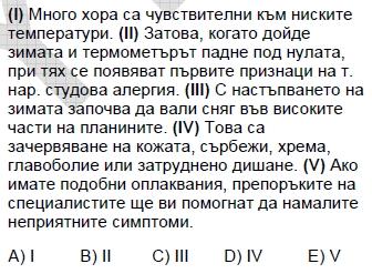 2008kpdsmayisbulgarcasoru_059