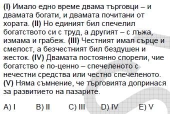 2008kpdsmayisbulgarcasoru_062