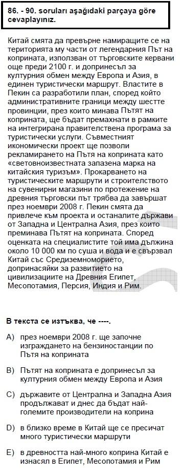 2008kpdsmayisbulgarcasoru_088
