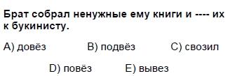 2008kpdsmayisruscasoru_012