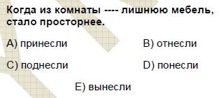 2008kpdsmayisruscasoru_014