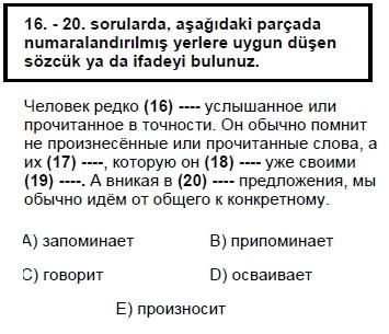 2008kpdsmayisruscasoru_016