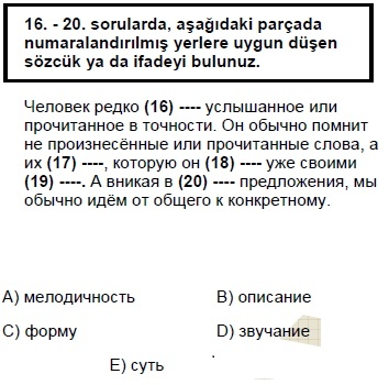 2008kpdsmayisruscasoru_017