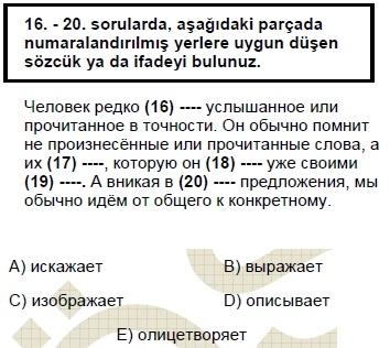 2008kpdsmayisruscasoru_018