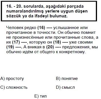 2008kpdsmayisruscasoru_020