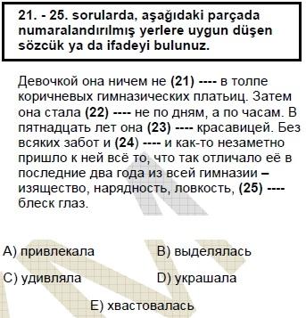 2008kpdsmayisruscasoru_021