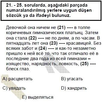 2008kpdsmayisruscasoru_022
