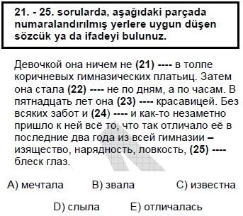 2008kpdsmayisruscasoru_023