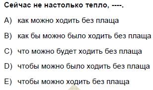 2008kpdsmayisruscasoru_029