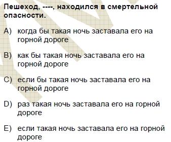 2008kpdsmayisruscasoru_030