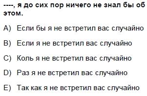 2008kpdsmayisruscasoru_032