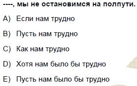 2008kpdsmayisruscasoru_033