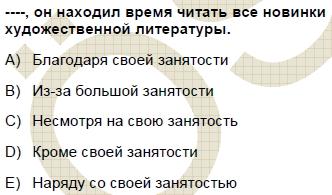 2008kpdsmayisruscasoru_034