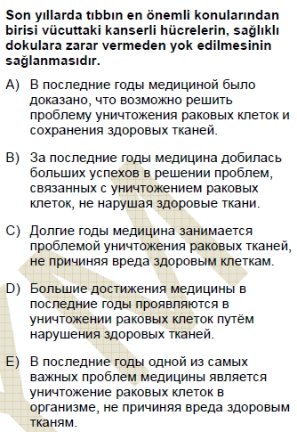 2008kpdsmayisruscasoru_044