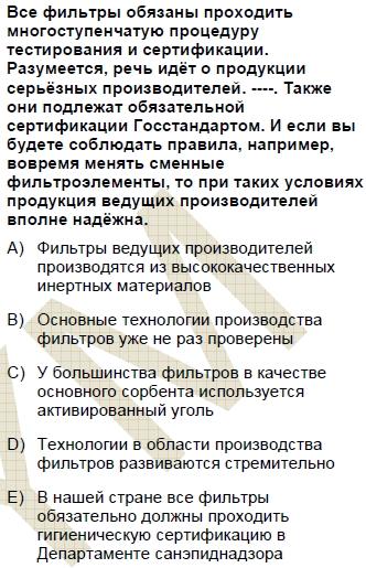 2008kpdsmayisruscasoru_047