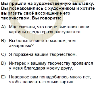 2008kpdsmayisruscasoru_057