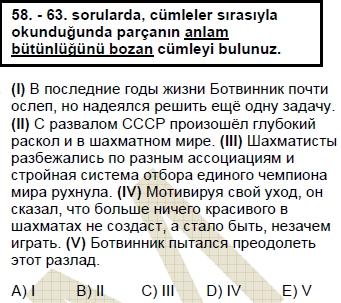 2008kpdsmayisruscasoru_058