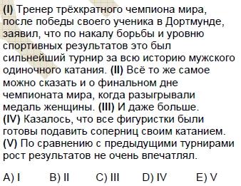 2008kpdsmayisruscasoru_059