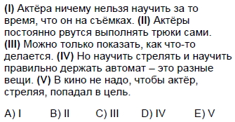2008kpdsmayisruscasoru_060