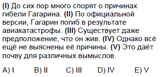 2008kpdsmayisruscasoru_061