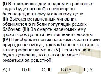 2008kpdsmayisruscasoru_062